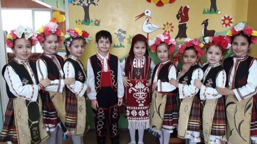 Български народни празници и обичаи