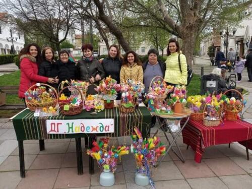 Участие в Общински базар за Великден